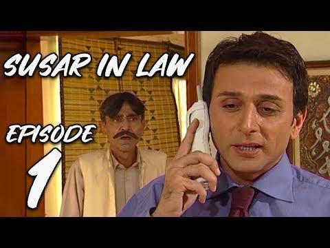 Sussar in Law   Episode 01   Qavi Khan   Sohail Ahmed   Faisal Rehman   Saba Qamar   Sofia Mirza