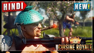 ????CUISINE ROYALE Free PC Battle ROYALE GAME | Hindi GAMEPLAY | A JOKE GAME | NoobTheDude Gaming