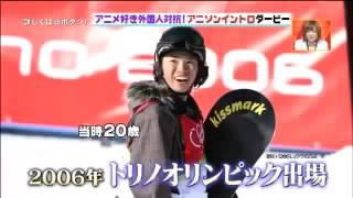 アニメ好 成田童夢 成田童夢 動画 8