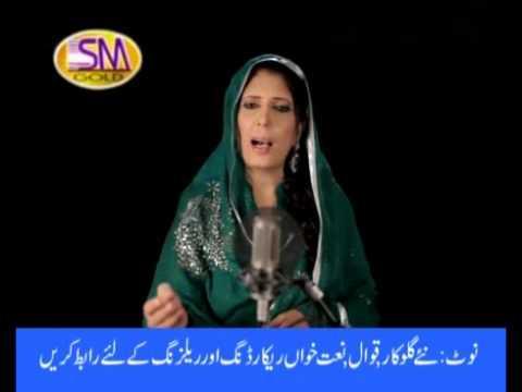 Wagan Charhalo mere peer Bhusra sadiq