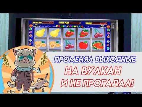 Онлайн казино ответы как играть баян на картах