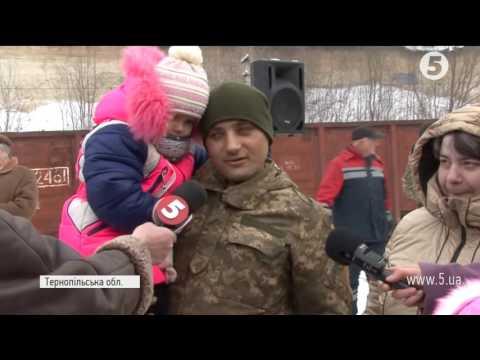 Бійці 44-ї артбригади повернулися на Тернопільщину