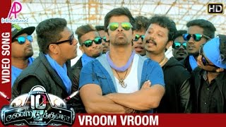 10 Endrathukulla Tamil Movie | Vroom Vroom Song | Abhimanyu Singh Intro | Vikram | Samantha