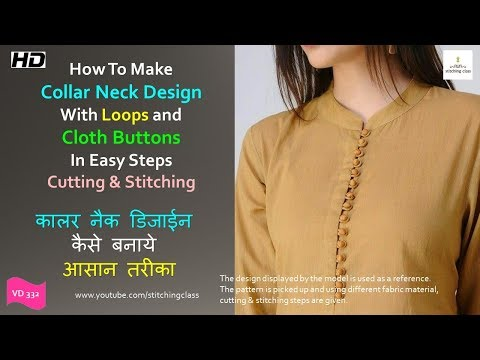 Neck designs, Latest neck design, Kurti Neck Designs Cutting and stitching,