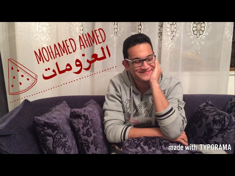 Mohamed Ahmed | العزومات
