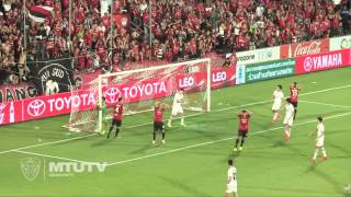 MTUTD.TV Highlight  SCG Muangthong 0-1 BEC  Thai Premier League-  Round 24