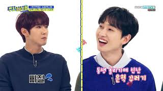 [ENGSUB] Weekly Idol EP444  GUEST : SUPER JUNIOR #1