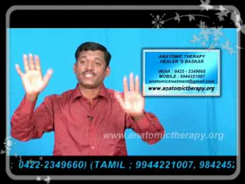 anatomic therapy part-1 - 2012 animation video 3/5