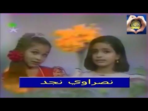أطفال المدينة المنورة أنشودة أنازهرة وأناوردة1413هـ1993م Youtube