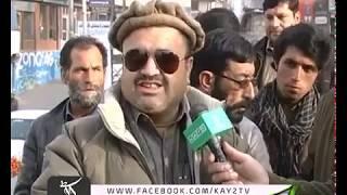 Awaz E Gilgit Baltistan     18 01 2018