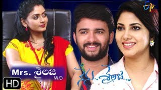 Nenu Sailaja | 12th August 2019   | Full Episode 111 | ETV Plus
