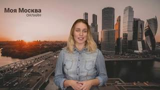 Смотреть видео Мэр Москвы сообщил, что зарплата учителей выросла в три раза онлайн
