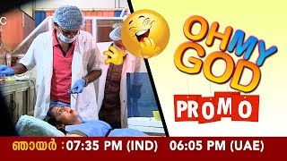 Oh My God | EP 57 Promo | Kaumudy TV