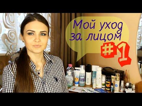 Мастер класс по индивидуальному макияжу Юлии Ковалёвой