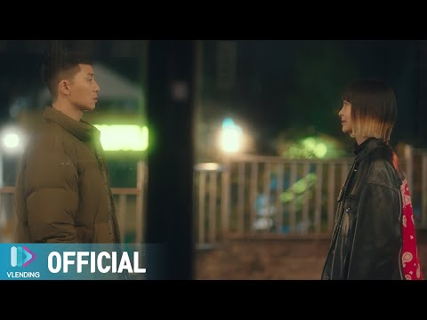 [mv]-sondia---our-souls-at-night-(itaewon-class-ost-part.4)