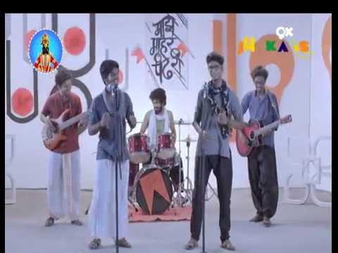 Majhe Maher Pandhari | Marathi Song 2016 | Abhangawari | Abhang Repost | 9X Jhakaas