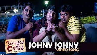 Johny Johny Yes Papa Full Video Song | Kittu Unnadu Jagratha | Raj Tarun, Anu, Anup