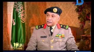 العاشرة مساء| اللواء منصور التركي المتحدث بإسم الداخلية السعودية: يوضح أساليب داعش لضم الشباب لها