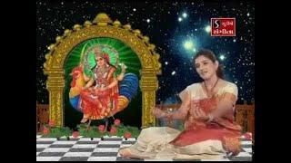 Bahuchar Maa Ni Aarti