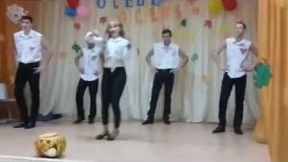 Офигенный танец! Осенний бал!