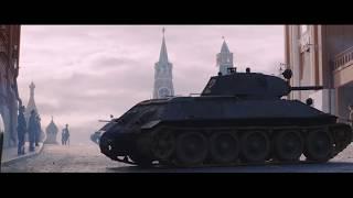 Танки - Русский трейлер (2018) «Первый непобедимый»