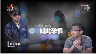 《金牌调解》亲生母子竟形同陌路 棒打鸳鸯的真相 20191113