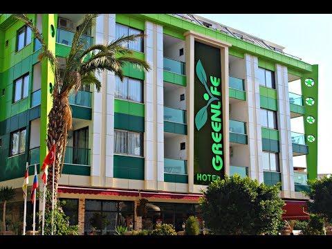 обзор отель GREEN LIFE 4*  Алания Турция