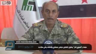 مصر العربية | ضباط بـ