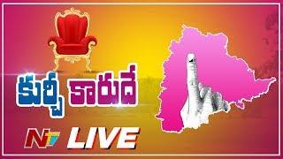 LIVE : Telangana Elections 2018 Results Live Updates : Telangana Results : TRS Vs Mahakutami  - NTV