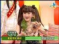 【完整版】冰火五重天-恬娃#02-16
