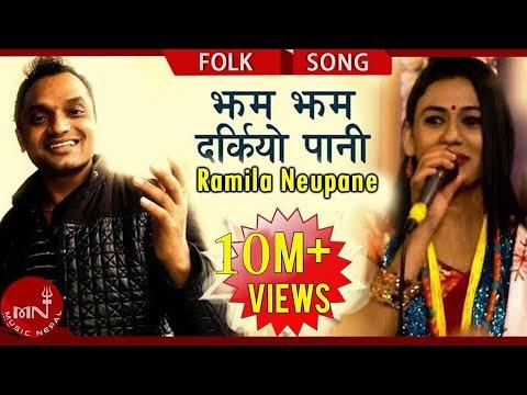 Pashupati Sharma's New Lok Dohori Song | Jham Jham Darkiyo Pani Ft Ramila Neupane | Music Nepal