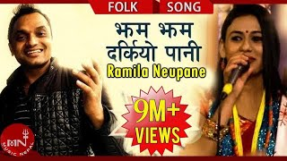 Jham Jham Darkiyo Pani by Pashupati Sharma and Ramila Neupane Full HD