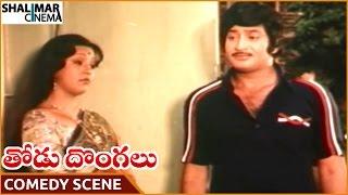 Repeat youtube video Thodu Dongalu Movie || Krishna & Madhu Malini Funny Comedy Scene || Chiranjeevi || Shalimarcinema