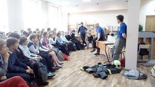 Урок безопасности в школе Маршала В.И. Чуйкова 24.04.18