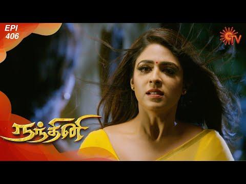 Nandhini - நந்தினி | Episode 406 | Sun TV Serial | Super Hit Tamil Serial