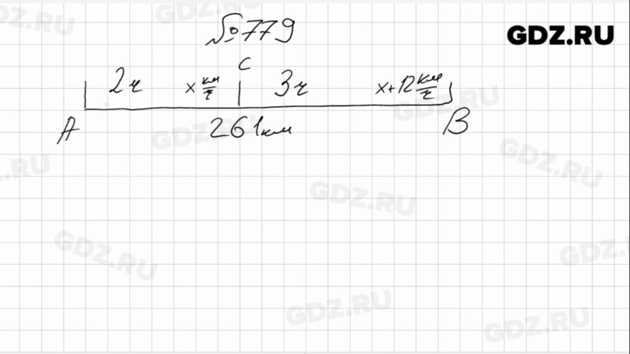 6 математике гдз класс 774 по виленкин