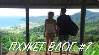 видео город Пхукет достопримечательности