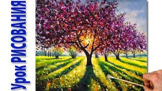 Живопись акрилом, солнечный весенний пейзаж | How To Paint Sunny Spring Landscape