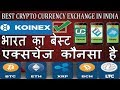 Koinex.in Tutorial for beginners    How to open account, deposit, withdrawal, transfer & everything