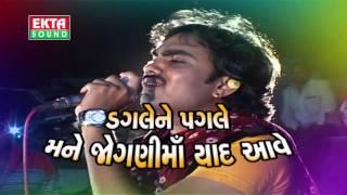 Jogani Maa Ni Utaru Hete Aarti | Jignesh Kaviraj | Sejal Vaghela | Vishal Kaviraj | Divya Khtri
