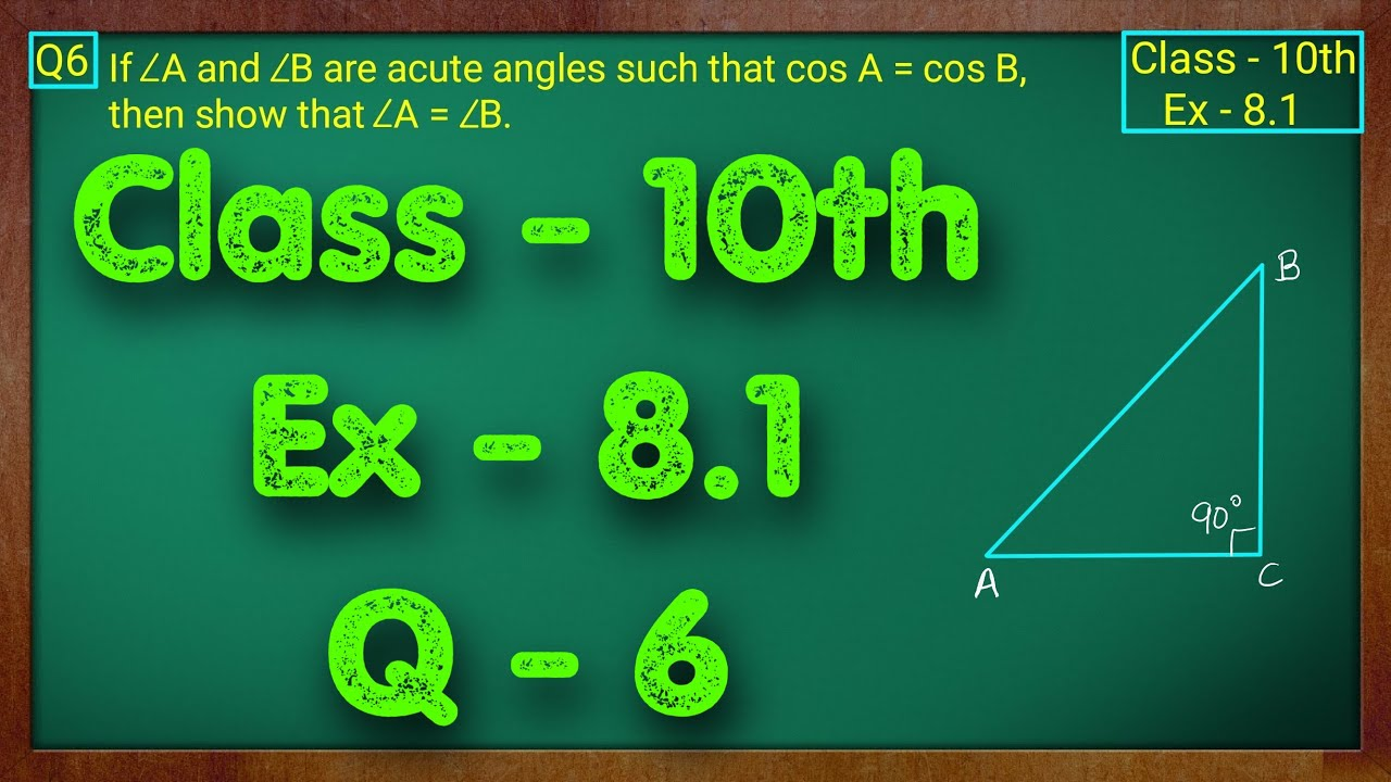 Class - 10 Ex - 8.1 Q6 Maths (Trigonometry) NCERT CBSE