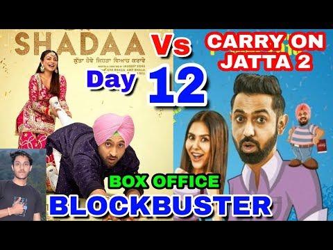 Repeat Shadaa Vs Carry On Jatta 2 Movie | Shadaa Movie Box Office