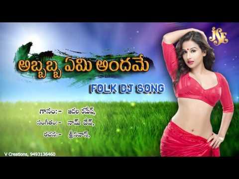 Super Hit Dj Songs - Abbabba Yemi Andame - DJ Songs - - Telugu Private DJ Songs 2017