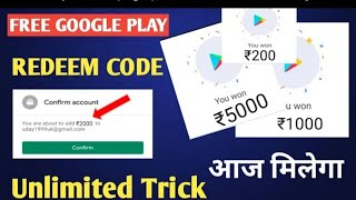 Get 1000.Rs💵 How To participate? Fill & Win Karo🔥💎 Free For All
