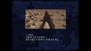 영웅전설5 바다의 함가 - 노코멘터리 게임플레이 #08