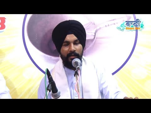 Bhai-Ravinder-Singhji-Delhiwale-At-Jamnapar-On-25-August-2017