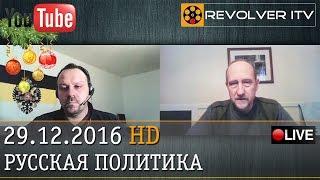 Можно ли эмигрировать от СНИЛС и чипирования? • Revolver ITV