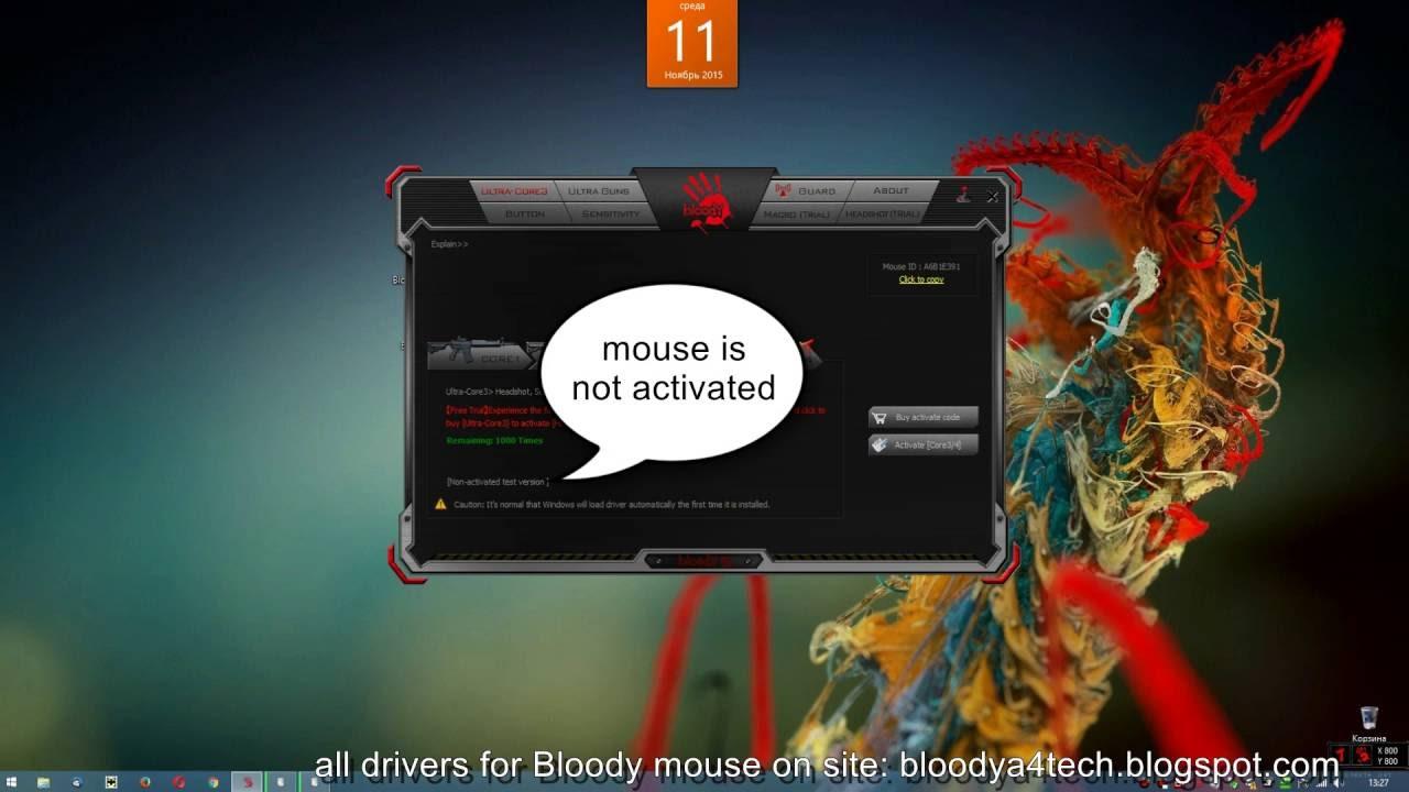 кряк для мыши bloody v7m