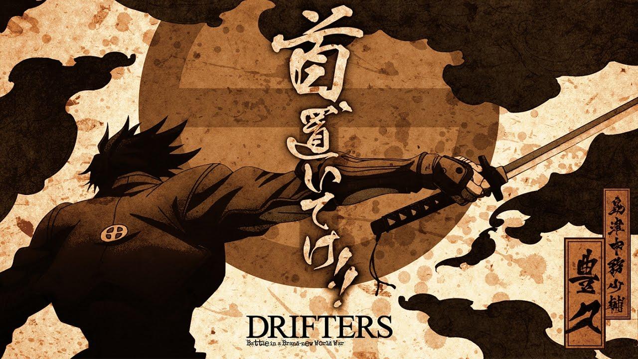 ドリフターズ Drifters のネタバレ解説まとめ 9 9 Renote リノート