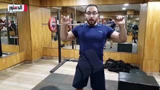 فيديو.. مدرّب لياقة بدنية يشرح الأداء السليم لـ 'الاسكوات'